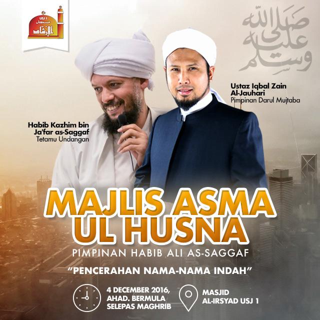 majlis_asmaul_husna
