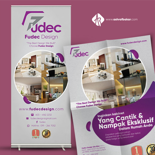 fudec-small